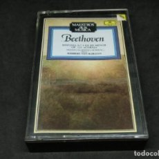 Cassettes Anciennes: CASETE - MAESTROS DE LA MÚSICA BEETHOVEN SINFONÍA 9 RE MENOR OP 125 CORAL SINFÓNICA BERLIN KARAJAN. Lote 215620133