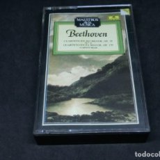 Cassettes Anciennes: CASETE - MAESTROS DE LA MÚSICA BEETHOVEN CUARTETO EN DO MENOR 18 4 FA MAYOR 135 CUARTETO VELOS. Lote 215622555