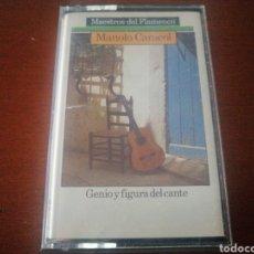 Casetes antiguos: K7 MANOLO CARACOL GENIO Y FIGURA DEL CANTE MAESTROS DEL FLAMENCO CASSETTE CASETE CINTA. Lote 216717406