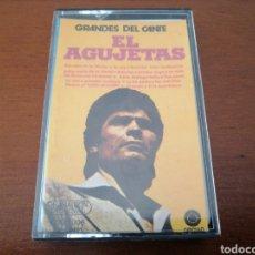 Casetes antiguos: K7 EL AGUJETAS GRANDES DEL CANTE CASSETTE CASETE CINTA. Lote 216867085