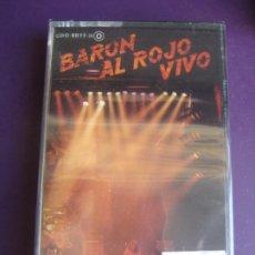 Casetes antiguos: BARÓN AL ROJO VIVO - CASETE CHAPA 1984 PRECINTADA - (SOLO EL VOL. 2) - HARD ROCK HEAVY METAL 80'S. Lote 235051250