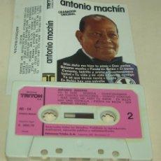 Casetes antiguos: ANTONIO MACHIN - TRITON - 1978 - (CAJ-3). Lote 218169507
