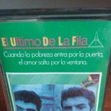 Cassette antiche: EL ULTIMO DE LA FILA. Lote 218306305