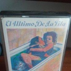 Cassette antiche: EL ULTIMO DE LA FILA. Lote 218306407