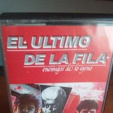 Cassette antiche: EL ULTIMO DE LA FILA. Lote 218306501