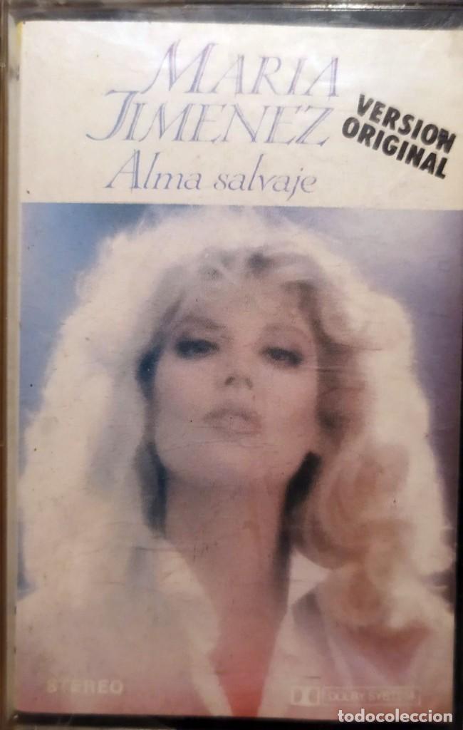 MARIA JIMÉNEZ ALMA SALVAJE GRANDES ÉXITOS DESCATALOGADO 1987 (Música - Casetes)