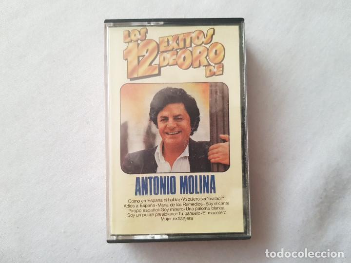 CASETE LOS 12 ÉXITOS DE ORO DE ANTONIO MOLINA - 1985 (Música - Casetes)