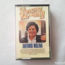 Casetes antiguos: CASETE LOS 12 ÉXITOS DE ORO DE ANTONIO MOLINA - 1985. Lote 218711062