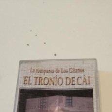Casetes antiguos: GC-96 CINTA CASETE MUSICA CARNAVAL DE CADIZ EL TRONIO DE CAI. Lote 218748870
