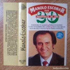 Cassette antiche: CASETE DE COPLA, CANCIÓN ESPAÑOLA. MANOLO ESCOBAR. SUS 20 PASODOBLES DE ORO. PERFIL. Lote 220662363