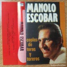 Cassette antiche: CASETE DE COPLA, CANCIÓN ESPAÑOLA. MANOLO ESCOBAR. COPLAS DE TOROS Y TOREROS. TIMPLE. Lote 220662501