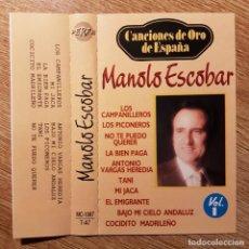 Cassette antiche: CASETE DE COPLA, CANCIÓN ESPAÑOLA. MANOLO ESCOBAR. CANCIONES DE ORO DE ESPAÑA. VOL 1. PERFIL. Lote 220662563