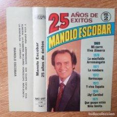 Cassette antiche: CASETE DE COPLA, CANCIÓN ESPAÑOLA. MANOLO ESCOBAR. 25 AÑOS DE ÉXITOS 2. PERFIL. Lote 220662761