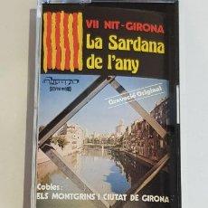 Casetes antiguos: MONTGRINS I CIUTAT DE GIRONA / LA SARDANA DE L'ANY / MC - OLYMPO-1978 / IMPECABLE.. Lote 220678321