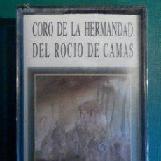 Casetes antiguos: CINTA DE CASSETTE - CASETE - CORO HEMANDAD DEL ROCIO DE CAMAS, HACIA LA ERMITA - HISPAVOX,C PRECINTO. Lote 221008892