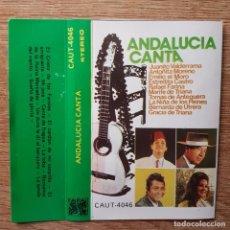 Cassette antiche: CASETE DE COPLA ANDALUCÍACANTA MARIFÉ, GRACIA TRIANA, BERNARDA UTRERA, FARINA, VALDERRAMA. Lote 221124575