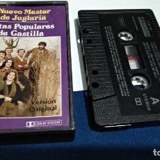 Casetes antiguos: CASETE CINTA CASSETTE ( NUEVO MESTER DE JUGLARIA - JOTAS POPULARES DE CASTILLA ) 1982 SMASH. Lote 221624116