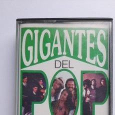 Cassette antiche: GIGANTES DEL POP ESPAÑOL VOL 3 CASSETTE NUEVO. Lote 221595026
