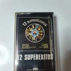 Casetes antiguos: CASETE DE 12 SUPEREXITO, VARIOS ARTISTAS.. Lote 221983210