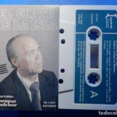 Casetes antiguos: CINTA CASSETTE - EL CHATO DE LA ISLA, IZQUIERDO PRODUCCIONES DISCOGRÁFICAS, IMPUESTO EN TRÁMITE 1980. Lote 222651706