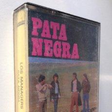 Casetes antiguos: PATA NEGRA LOS MÁNAGERS VERSION ORIGINAL RAIMUNDO AMADOR KIKO VENENO CASETE. Lote 224512327