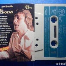 Cassette antiche: CINTA DE CASSETTE - EL CHOZAS - A MI SEVILLA - OLIVO 1979. Lote 224682540