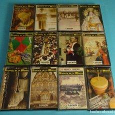 Casetes antiguos: 12 CASETES HISTORIA DE LA MÚSICA DE LA COMUNIDAD VALENCIANA. EDITADOS POR LEVANTE. Lote 254777875