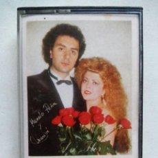 Cassettes Anciennes: MANOLO PEÑA Y MARIVÍ. LA FLOR DE LA SANTINA. CASETE CASKABEL CK-053. ESPAÑA 1988.. Lote 227683190