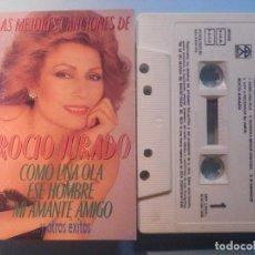 Cassette antiche: CINTA CASSETTE - ROCIO JURADO - LAS MEJORES CANCIONES DE - INDALO 1985. Lote 228993390