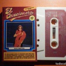 Cassette antiche: CINTA EN CASSETTE - SARA MONTIEL - EL CANCIONERO Nº 17 - BELTER 1980. Lote 229269510