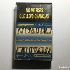 Casetes antiguos: CASETE NO ME PISES QUE LLEVO CHANCLAS. Lote 230086880