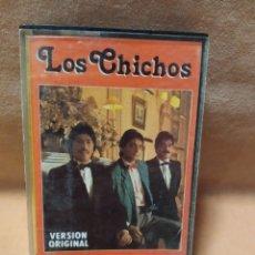 Casetes antiguos: LOS CHICHOS. PORQUE NOS QUEREMOS. SMASH 1987. CASETE. Lote 230798995