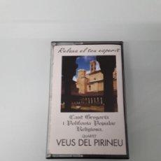 Casetes antiguos: CASSETTE QUARTET VEUS DEL PIRINEU - CANT GREGORIA I POLIFONIA POPULAR RELIGIOSA - CATALUNYA - 1997. Lote 232424955