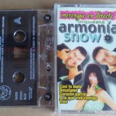 Cassetes antigas: ARMONIA SHOW MERENGUE EN DIRECTO KNIFE MUSIC 1999 CANARIAS. Lote 233892925
