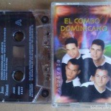 Cassetes antigas: EL COMBO DOMINICANO ATRÉVETE PRODUCCIONES JUAN MANUEL 2000 CANARIAS. Lote 233893470
