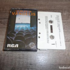 Casetes antiguos: VANGELIS - LO MEJOR DE VANGELIS. Lote 235124635