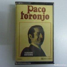 Casetes antiguos: PACO TORONJO // FRASQUILLO EL DE LA SOLEA+OTRAS // 1979 // CASETE. Lote 235180990