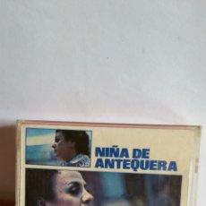 Casetes antiguos: CASETTE DE NIÑA DE ANTEQUERA / EDITADO POR COLUMBIA - 1974.. Lote 235273020