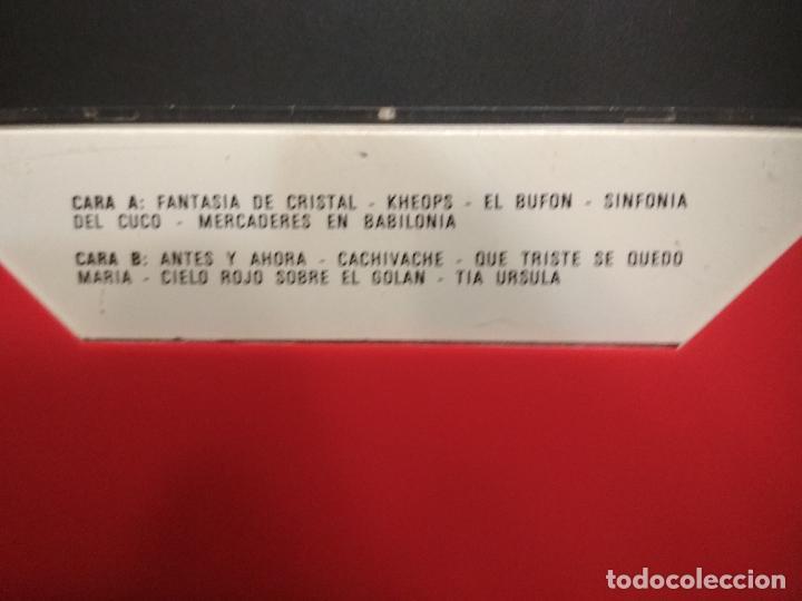Casetes antiguos: LOS PEKENIKES LOS PEKENIKES CASSETTE SPAIN 1975 PDELUXE - Foto 2 - 235796620
