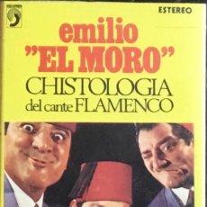 Casetes antiguos: EMILIO EL MORO - CHISTOLOGIA DEL CANTE FLAMENCO. Lote 237411990