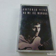 Cassetes antigas: ANTONIO VEGA ( NO ME IRE MAÑANA ) CASETTE- CASETE -N. Lote 238620365