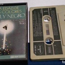 Cassettes Anciennes: CASETE CINTA CASSETTE ( AZUL Y NEGRO - LA EDAD DE LOS COLORES ) 1981 MERCURY. Lote 243291770