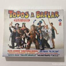 Casetes antiguos: CASSETTE X2- TODOS A BAILAR - VILLAGE PEOPLE, GAMBERROS UNIDOS, JHON TRAVOLTA Y+ PRECINTADO! SEALED!. Lote 244657315