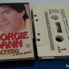 Cassetes antigas: CASETE CINTA CASSETTE ( GEORGIE DANN - EL SOLTERO Y OTROS GRANDES ÉXITOS ) 1988 RCA. Lote 244935440