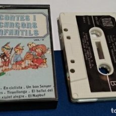 Casetes antiguos: CASETE CINTA CASSETTE ( CONTES I CANÇOSNS INFANTILES ) 1988 NOVOSON. Lote 244941025