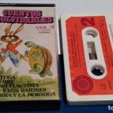 Casetes antiguos: CASETE CINTA CASSETTE ( CUENTOS INOLVIDABLES VOL 9 INFANTILES ) 1979 MERCURIO. Lote 244941420
