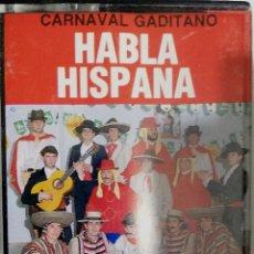 Casetes antiguos: COMPARSA HABLA HISPANA (CARNAVAL CÁDIZ 1987). Lote 244943175