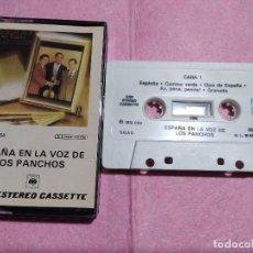 Casetes antiguos: CASSETTE ESPAÑA EN LA VOZ DE LOS PANCHOS - CBS 40-32558 - SPAIN (EX/EX). Lote 245059765
