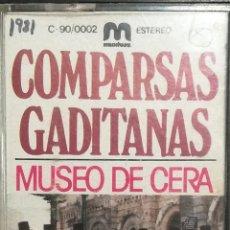 Casetes antiguos: COMPARSA MUSEO DE CERA (CARNAVAL CÁDIZ 1981). Lote 245124385