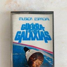 Casetes antiguos: CASETE LA GUERRA DE LAS GALAXIAS - MUSICA ESPACIAL - 1977 - STAR WARS. Lote 245549080